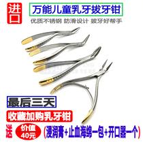 Extraction dentaire artefact enfants extraction dentaire pince ménage dents dentaire universel dent Extraction pince résiduelle oral outils