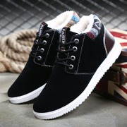 The winter men's casual shoes men's shoes Shoes Mens Fashion Korean male cotton shoes with thick warm