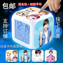 Exo Luhan Alarm Clock set to do Dirigeba Bember Huang around colorful creative students