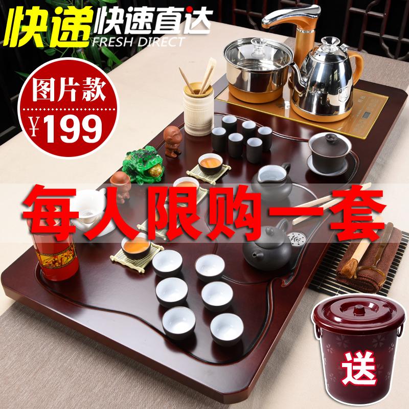 Dongpai complete set of office home fully automatic rotating electric heat stove simple Kemu tea plate ceramic kung fu tea set