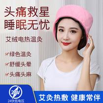 Прижигание шляпы главная физиотерапия массаж головы фумигатор мигрень боль артефакт электрический нагрев тепла аппликатор головы терапевтический аппарат