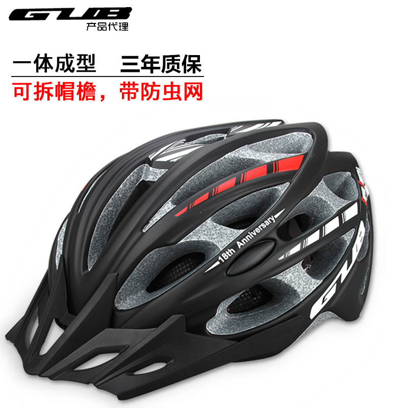 GUB SS bicycle bicycle cap mountainous road bicycle equipped with male and female integrated riding helmet with insect-proof net