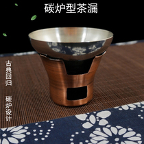 Creative tea funnel tea funnel tea-making kung fu tea set zero with thick stainless steel tea filter filter.