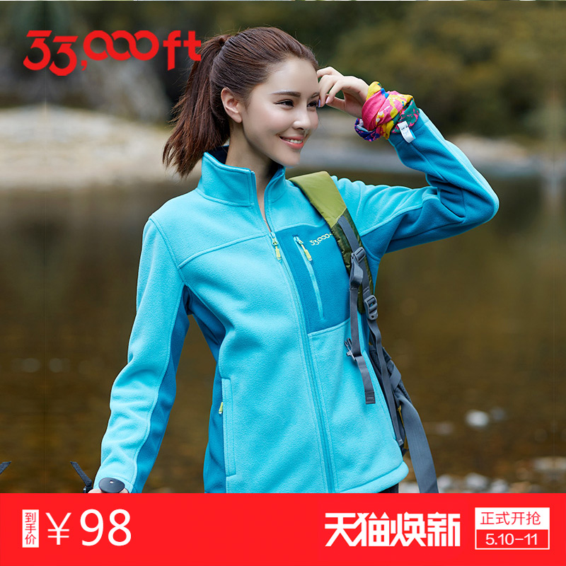 33000ft grab fleece outdoor autumn and winter thick warm polar fleece cardigan jacket Jackets female inner clothing