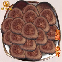 Deer Antler Film authentic Changbai Mountain genuine antler red powder slices non-waxy slices of white powder slices of blood slices blister wine nourishing