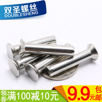 (M3 M4) GB869 Stainless steel 304 Sunken head solid rivet flat cone head rivet solid rivet