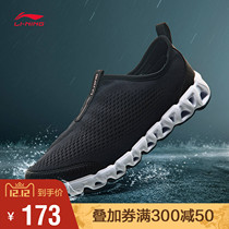 Li ning anadromous shoes mens shoes new outdoor series Li Ning arc shock absorber wear-resistant anti-skid outdoor autumn sneakers