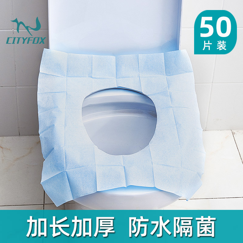 Disposable toilet mat cushion paper thickened travel maternal toilet case waterproof portable toilet paper paste