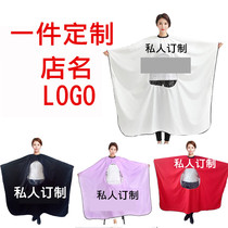 Hair Shearing Enclosures Adult household haircut cloth does not touch hair waterproof anti-static custom logo