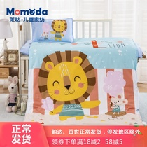Kindergarten quilt three sets of cotton childrens nap special primary school lunch six sets of baby into the park bedding