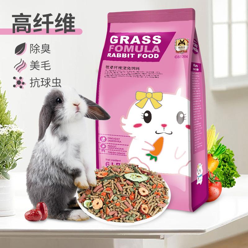 Кролик кормить молодых кроликов и кроликов зерна уха молодых кроликов в кролика кролика зерна 5 фунтов поставок всеобъемлющего питания анти-шаровой червь