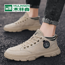 Wood Linsen mens shoes spring tide shoes 2020 new casual shoes British leather shoes Korean version of the trend of wild Martin shoes