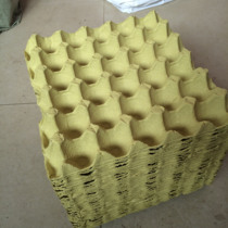Direct Selling of 30 Pure Pulp Egg Pallet Packaging Box Paper Pallet Transport Egg Pallet Towing Chicken Farm Packaging
