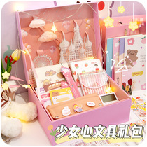 Stationery set gift box female net red primary school students learning supplies junior high school students open college gift package examination dedicated