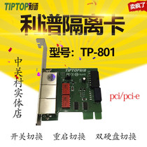 Zhongguancun Genuine! Spectrum Isolation card TP-801 TP901 pci-e manual Switch card