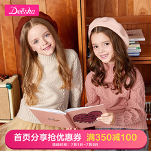 Desa children's sweater for girls thickened autumn and winter new style foreign style girl's bottoming shirt medium and large children's Pullover Sweater