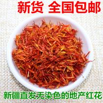 Depuis le congé de maternité une pénalité de 10 Xinjiang carthame boissons premium vin thé thé carthame carthame 500 grammes pas dadultération