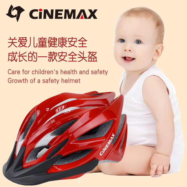Cinemax children's helmet bicycle helmet kids bicycle hat skating protective gear with lights riding equipment