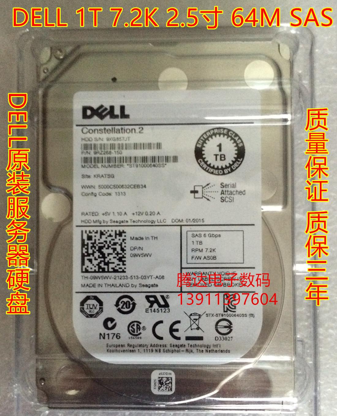 cheap Purchase china agnet IBM 00Y2511 00Y2434 1T 7 2K SAS