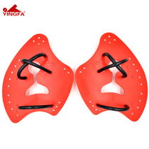 British hair axe paddling Palm hand webbed freestyle paddling Palm children training hand puff male and female Palm swimming equipment