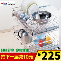 (Solid decoration Home) Wei everything overall bold kitchen bowl basket stainless Steel pull basket Double-decker cabinet Bowl rack