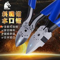 Japan KEIBA horse brand import slash pliers to save effort plus hard pliers shears PL726 model water mouth clamps flat jaws
