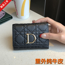 Leather buckle lady Korean version of the atmosphere wallet.