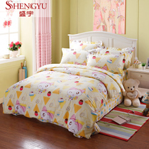(Clearance) shengyu textile bedding crib with cute cotton printing thin quilt block 1.5M with five piece of cover