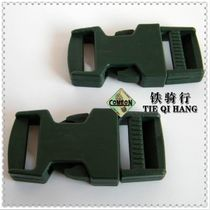 Distribution of backpack bag with fastener buckle Green 25 mm specification