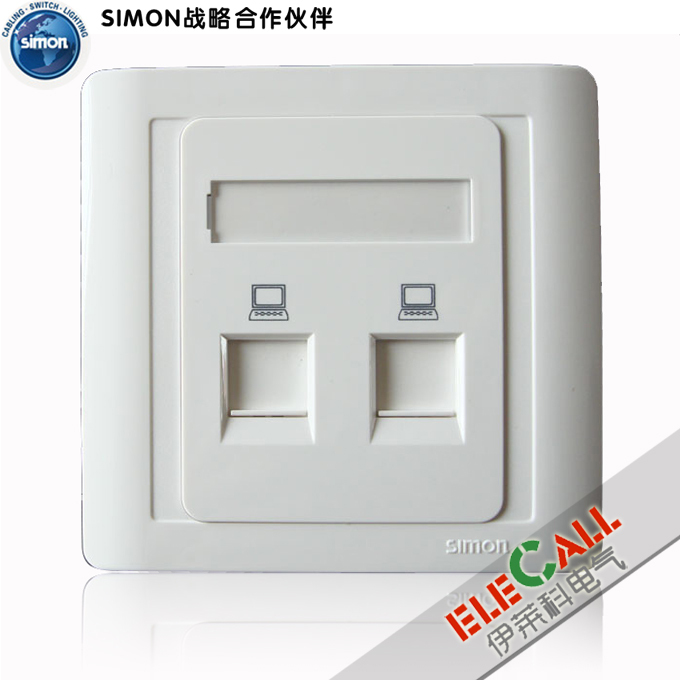 Simon switch good home 55 series four information outlet N55248S