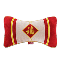 Neck pillow pillow or cushion car Colt auto supplies classic Chinese style festive Fortune gifts