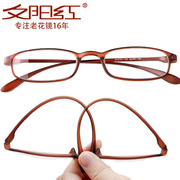 Red sunset presbyopic glasses TR90 elegant simple and comfortable fashion and ultra light aging presbyopia presbyopia glasses hyperopia