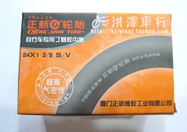 Zhengxin tire Zhengxin inner tube 26/24X13/8 inner tube 24/26 inch inner tube bicycle beautiful mouth inner tube