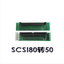 80-pin SCSI hard drive dedicated SCSI hard drive transfer card 80pin to IDE50 connector SCA80