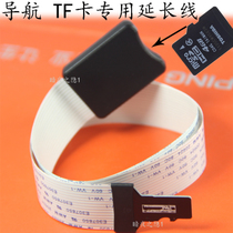 Navigation TF Card Extension line Micro SD tf Card Extension line map tf card to tf card slot extender