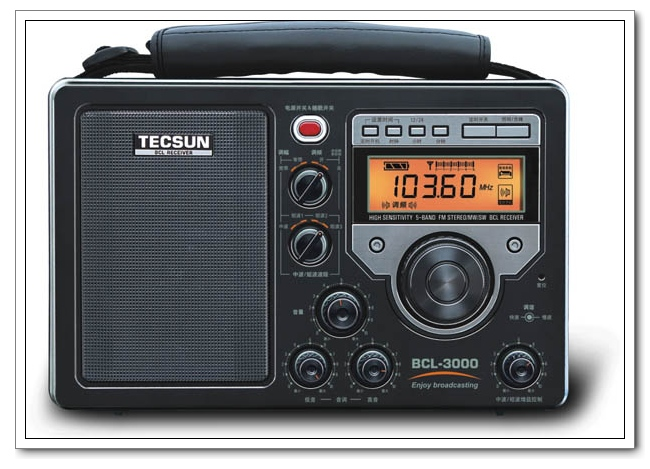 Tecsun/Desheng BCL-3000 Radio Full Channel LCD Electronic FM Quality Authentic