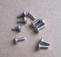Special M3 * 8 screws with screws 1 yuan 10 fixed steering gear circuit boards and other nuts