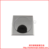 Alloy threaded hole computer table threaded box office desk threaded hole outlet box square wire Box