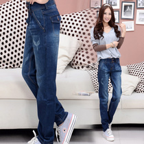 Wide neutral jeans pants double breasted female American BF boyfriend Pocket harem pants denim pants and fall the wind left bank