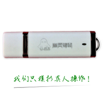 Formal manufacturer's ghost mouse AP-KM01B similar keyboxes support keypad wizard game hardware