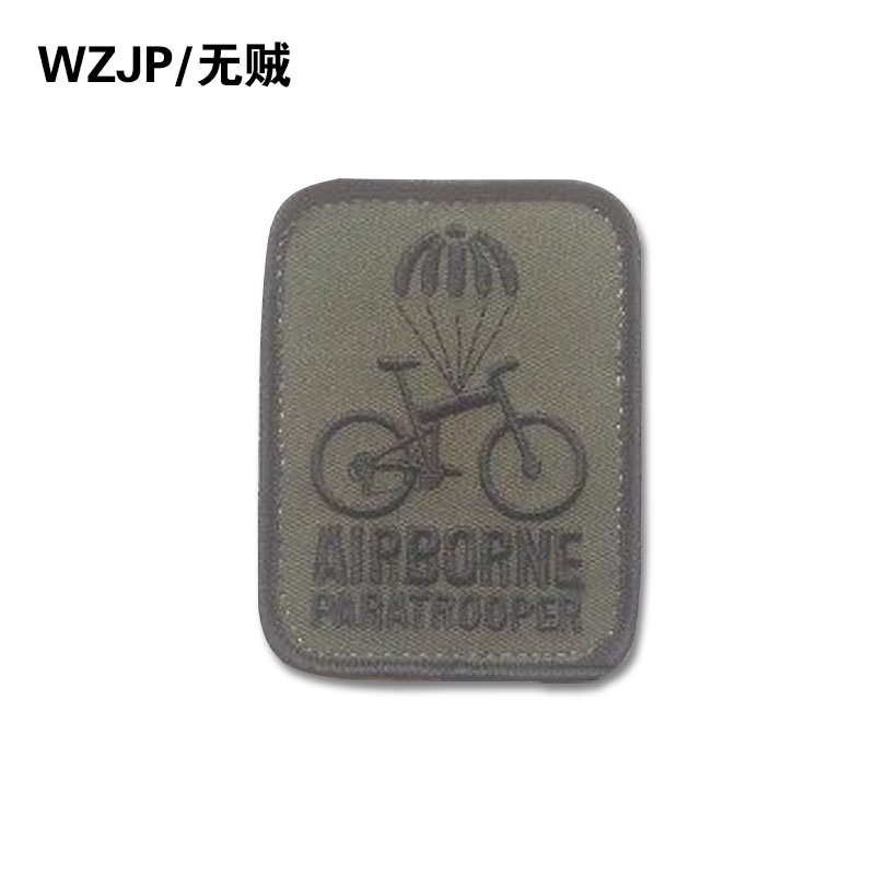 WZJP Thieveless Personalized Embroidery Arm Stamp Morale Stamp Hummer Airborne Bicycle Stamp for Men and Women