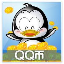 100Q coin Tencent 100 yuan QQ coin 100QB Q coin QB 100 Q coin direct charge automatic recharge seconds
