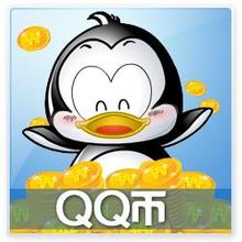 Tencent qq COINS 100 yuan qq COINS 100 Q coins 100qb coins QB100 QQ money direct charge automatic recharge