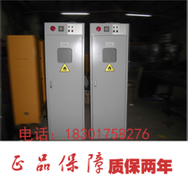 Single bottle industrial cylinder cabinet steel oxygen hydrogen nitrogen coal bottle special cabinet belt sound photoelectric alarm function