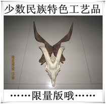 Spot special real Sheep skull specimen pure handmade shop decoration minority characteristic crafts