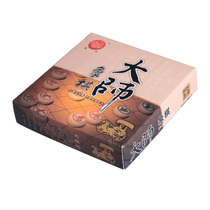 Singularity Genuine Master Chess 3.0 Mahjong Material Ivory Chinese chess card game trumpet Feel good