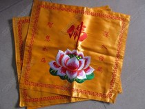 Buddhist Embroidery embroidery Through the Gabe cover through the cloth Lotus Scripture Cover scripture cloth