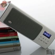 Genuine Longqin X6 Collection Edition Exquisite Portable Soundbox SD Card/U Disk/Radio/Lyrics
