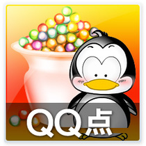 Tencent Q coin 1 yuan = 10Q straight charge recharge QQ coins to account Q coins automatically recharge