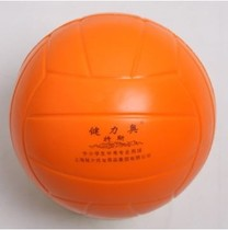 Jian He-free inflatable soft volleyball test Sponge soft Soft Row painless Hand No. 5th Volleyball Soft Dodge Ball